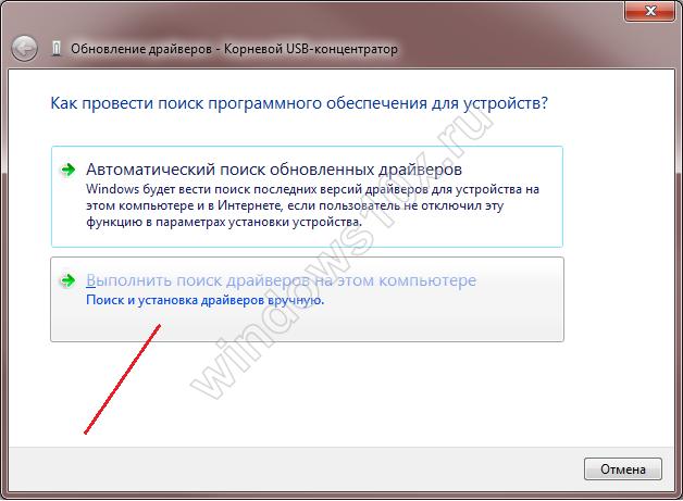 USB устройство не опознано Windows 10: что делать